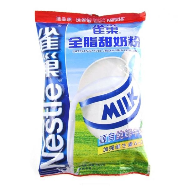Embalagem Para Leite Pasteurizado Jpr Embalagem