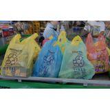 Embalagens plásticas sacolas na Vila Santa Terezinha